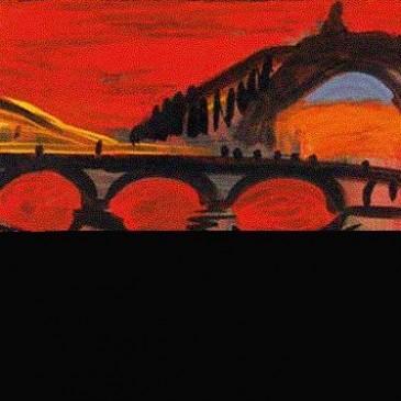 """Konferenca """"Urë dhe Kufij"""""""